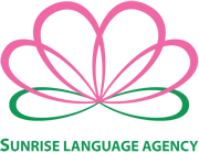 Sunrise Language Agency